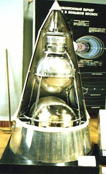 USSR Sputnik 2, photo courtesy of NASA sputnik2_vsm.jpg