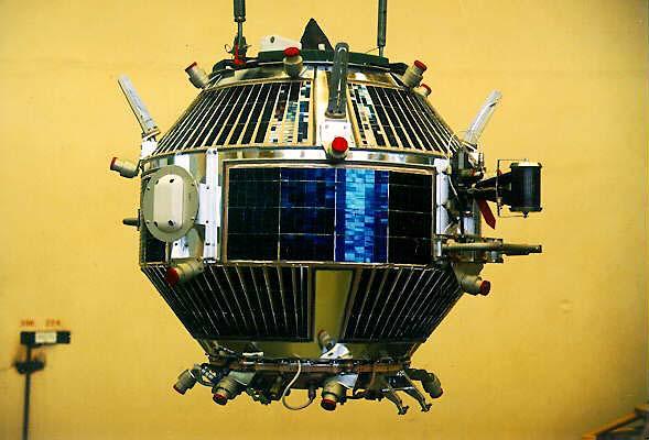 Russian Zeya military cartographic spacecraft, photo courtesy of NASA zeya.jpg