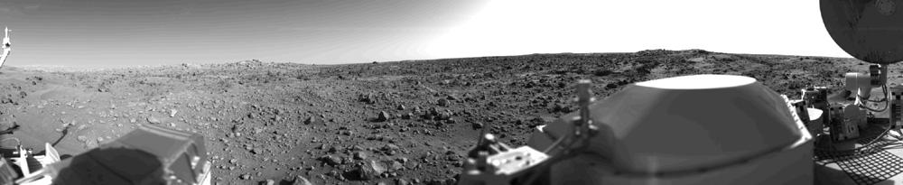 mars landing viewing - photo #40
