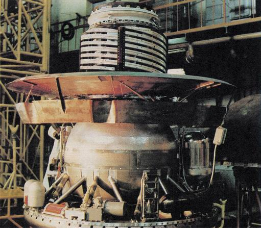 USSR Vega 1 Venus probe descent craft, photo courtesy of NASA vega_lander.jpg