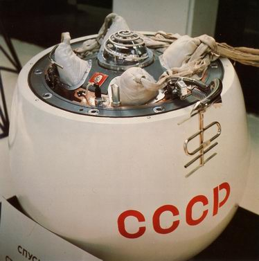 USSR Venera 7 Venus probe, photo courtesy of NASA venera_7_capsule.jpg